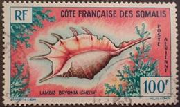 2711 - 1962 - COLONIES FR. - COTE FR. DES SOMALIS - POSTE AERIENNE - N°32 ☉ - Somalia (1960-...)