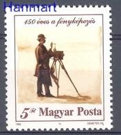 Hungary 1989 Mi 4027 MNH ( ZE4 HNG4027 ) - Fotografia