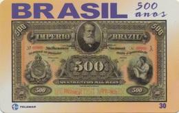 Brésil : Série De 500 Ans : Billet De Banque 1885 - Postzegels & Munten