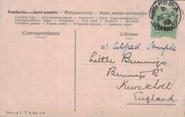 TURQUIE - BUREAU ANGLAIS - BRITISH POST OFFICE CONSTANTINOPLE - LE 20 DECEMBRE 1905. - British Levant