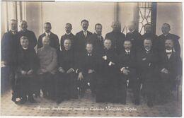 Lithuania Lietuva, The Council Of State Of Lithuania, Lietuvos Valstybes Taryba, Vitkauskytes Knygynas Kaunas - Lituania