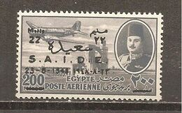 Egipto - Egypt. Nº Yvert  Aéreo 42 (MNH/**) - Posta Aerea