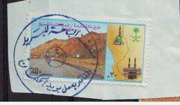 1988 Saudi Arabia MEDINAH MECCA ROAD 20H STAMP W/ CLEAR FULL BAHA POSTMARK - Verkehr & Transport
