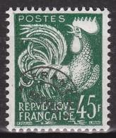 Préo.  117 - 45F Vert Foncé Coq - Neuf N** - Très Beau - 1953-1960