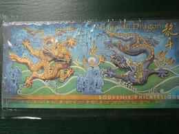 FRANCE 2012 BLOC SOUVENIR N°67** ANNÉE DU DRAGON SOUS BLISTER FERME - Foglietti Commemorativi
