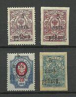 RUSSLAND RUSSIA 1920 Wrangel Regierung Krim Michel 1 - 3 (incl 1 B) MNH/MH - Wrangel Army
