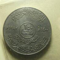 Iraq 250 Fills 1980 - Iraq