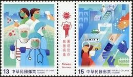 Taiwan 2020 COVID-19 Prevention Stamps Mask Doctor Nurse Ambulance MRT Train - Ongebruikt