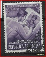 ARGENTINA  1950 International Philatelic Exhibition, Buenos Aires         GJ  N°  987    WM O  USED - Argentine
