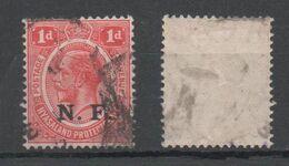 Nyasaland Protectorate, Used, 1916, Michel 34 - Nyasaland (1907-1953)