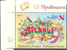 2020. Belarus, Greetings From Belarus, 1v, Mint/** - Bielorussia