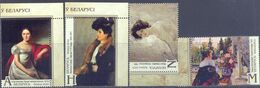 2020. Belarus, Masterpieces Of Painting From Belarus Museums, 4v, Mint/** - Belarus