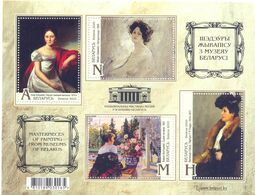 2020. Belarus, Masterpieces Of Painting From Belarus Museums, S/s Type I /perforated, Mint/** - Belarus