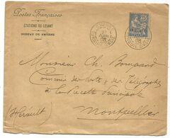 LEVANT 25C 1 PIASTRE LETTRE COVER ENTETE POSTES FRANCAISES STATIONS DU LEVANT BUREAU DE SMYRNE 27 JUIN 1903 TURQUIE - Levant (1885-1946)