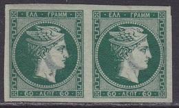 GREECE 1876 Large Hermes Head Paris Print 60 L Blue Green Fine Printing Vl. 58 MH/MNH Pair - 1861-86 Large Hermes Heads