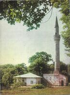 Wilna /Vilnius 1972 Minaretas Parke. - Lituania