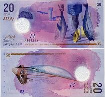 MALDIVES       20 Rufiyaa       P-27       5.10.2015 / AH1436       UNC - Maldiven