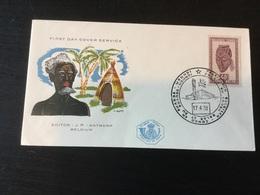 Expo 58 : Congo Belge : Pli Avec Oblitération Spéciale - Congo Belga