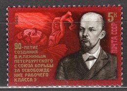 1985 USSR Mi# 5554 V.I.Lenin. MNH ** P12x7 - Nuevos