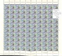 NN - NB - [990226]TB//**/Mnh-NN - Belgique 1968 - N° 1462, SPA, La Feuille De 100 Complète Planche II - Plattennummern