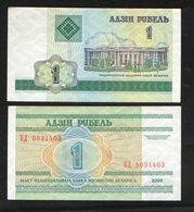 БЕЛАРУСЬ  1  UNC 2000 год - Belarus