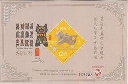 Macau 2018 China New Year Zodiac Of Dog S/S Hologram - Holograms