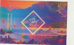 Macau 2016 China New Year Zodiac Of Monkey S/S Hologram - Holograms