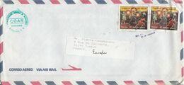 SALVADOR AFFRANCHISSEMENT COMPOSE SUR LETTRE A EN TETE POUR LA FRANCE 1978 - El Salvador