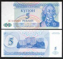 TRANSNISTRIA  5 RUB  1994 - Bankbiljetten