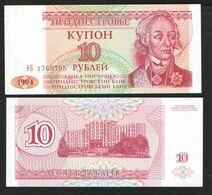 TRANSNISTRIA  10 RUB  1994 - Bankbiljetten