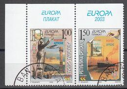 Servische Republiek  Europa Cept 2003 Type Du Paar Gestempeld - 2003