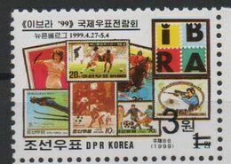 North Korea Corée Du Nord 2006 Mi. 5068 Surchargé OVERPRINT IBRA Sport Tennis Football Soccer Fußball Calcio Futebol - Tennis
