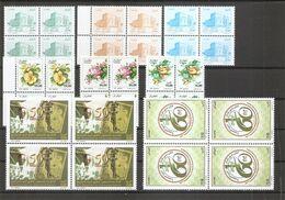 Algérie  ( Lot De 8 Timbres Différents En Blocs De 4 XXX -MNH) - Algeria (1962-...)