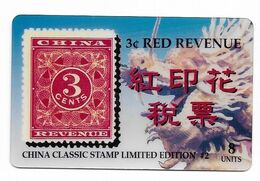 LDDS U.S.A., China Classic Stamp L.E., 5 Units Prepaid Phone Card, No Value # Stamps-1 - Postzegels & Munten