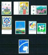 Japón Nº 1843/... Nuevo - Nuovi