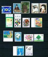 Japón Nº 1704/... Nuevo - Ungebraucht