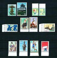 Japón Nº 1640/... Nuevo - Ungebraucht