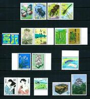 Japón Nº 1610/... Nuevo - Nuovi