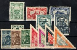 Perú Nº 240/2, 259A, 274/5, 264/70. Año 1930/31 - Perù