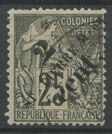 Saint Pierre Et Miquelon (1891) N 40 (o) - Used Stamps