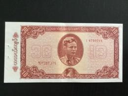 BURMA MYANMAR 10 KYATS BANKNOTE (1965) AU - Myanmar