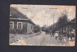 Belarus  Proujany Pruzana Fleischerstrasse  ( En L'état 43310) - Belarus