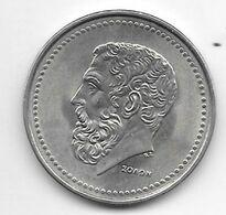 *greece 50 Drachmes 1982 Km 134 Xf+/ms60 - Grecia