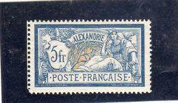 Alexandrie :année 1902-03 N° 33* - Alexandrie (1899-1931)