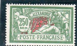 Alexandrie :année 1927-28 N° 80* - Alexandrie (1899-1931)