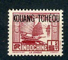 KOUANG-TCHEOU (RF) - DIVERS - N° Yvert 98 * - Unused Stamps