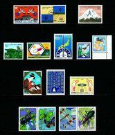 Japón Nº 1580/... Nuevo - Ungebraucht