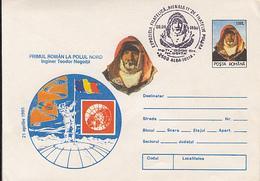 NORTH POLE, ANTARCTIC EXPEDITIONS, TEODOR NEGOITA, COVER STATIONERY, ENTIER POSTAL, 1996, ROMANIA - Expéditions Arctiques