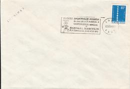 SPORTS, HANDBALL, WORLD CHAMPIONSHIP SPECIAL POSTMARK, ENDLESS COLUMN STAMP ON COVER, 1982, ROMANIA - Balonmano