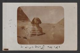 Egypt - RARE - Vintage Post Card - Sphinx - Briefe U. Dokumente